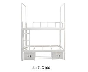 J-17-C1001