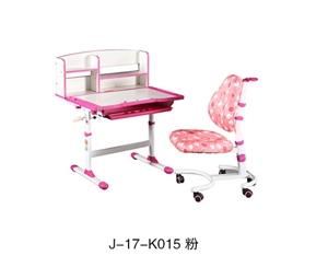 J-17-K015 粉