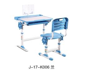 J-17-K006 兰