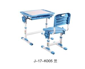 J-17-K005  兰