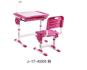 J-17-K005  粉