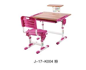 J-17-K004 粉