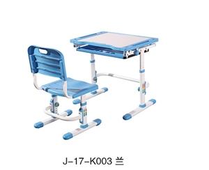 J-17-K003 兰