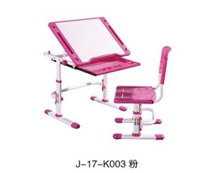 J-17-K003 粉